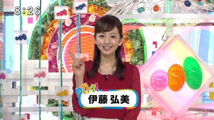 2019年11月16日伊藤弘美の画像01枚目