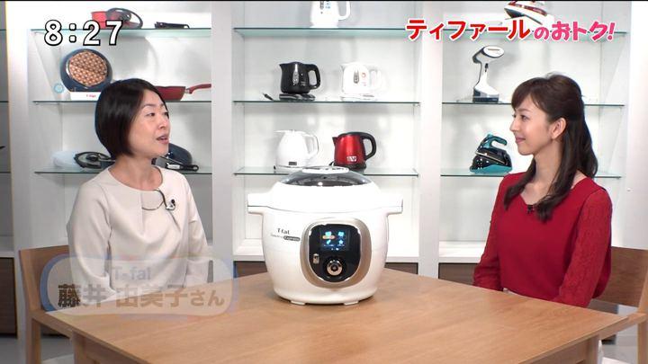 2019年11月16日伊藤弘美の画像03枚目