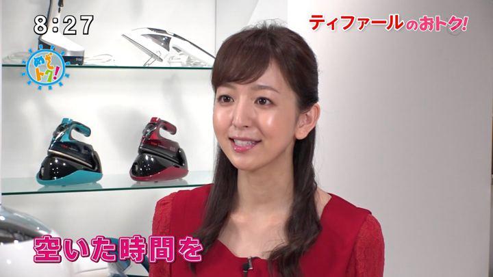 2019年11月16日伊藤弘美の画像04枚目