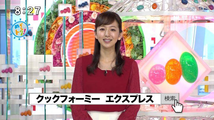 2019年11月16日伊藤弘美の画像05枚目