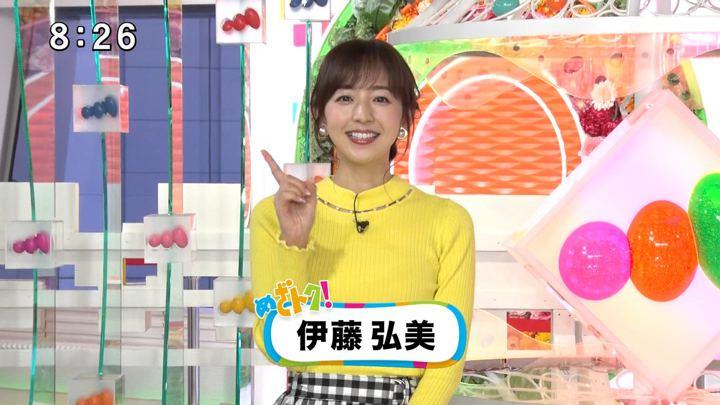 2019年11月23日伊藤弘美の画像01枚目