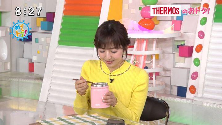 2019年11月23日伊藤弘美の画像04枚目