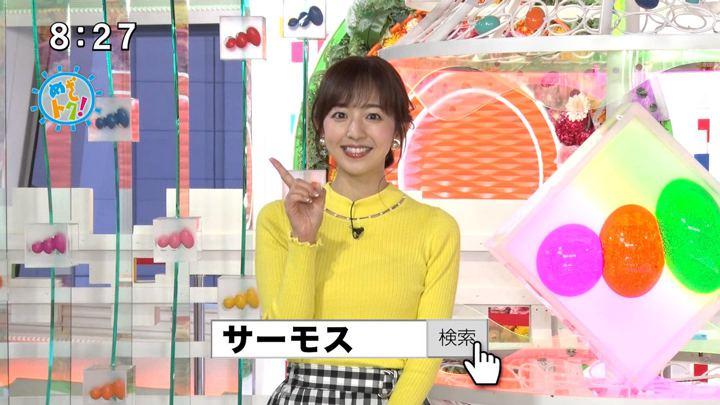 2019年11月23日伊藤弘美の画像09枚目
