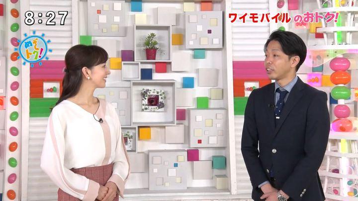 2020年01月11日伊藤弘美の画像03枚目