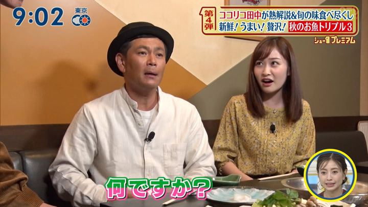 2019年10月20日岩田絵里奈の画像03枚目