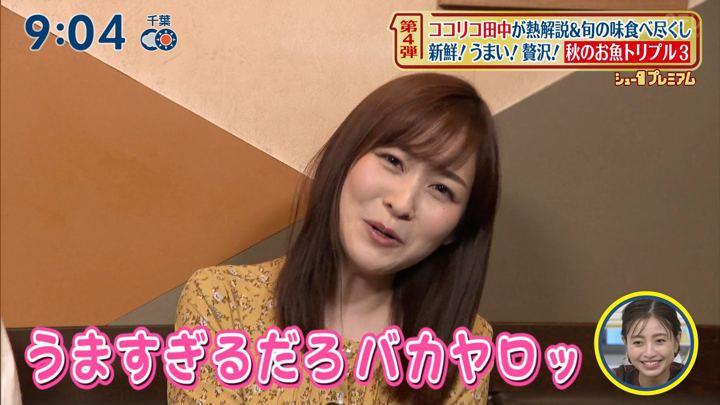 2019年10月20日岩田絵里奈の画像08枚目