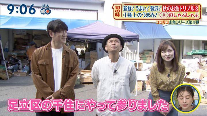 2019年10月20日岩田絵里奈の画像10枚目