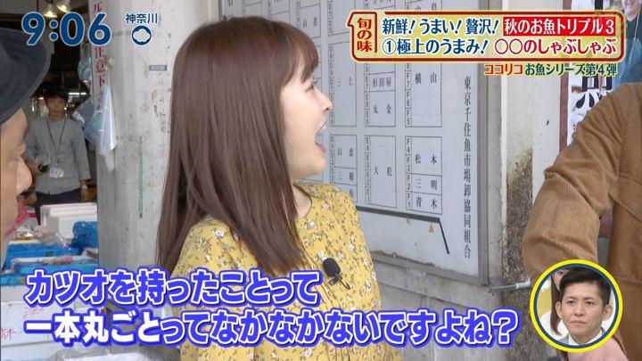 2019年10月20日岩田絵里奈の画像13枚目