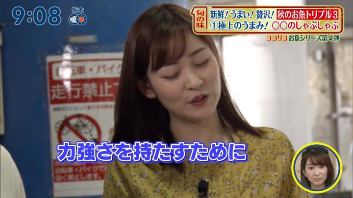 2019年10月20日岩田絵里奈の画像19枚目