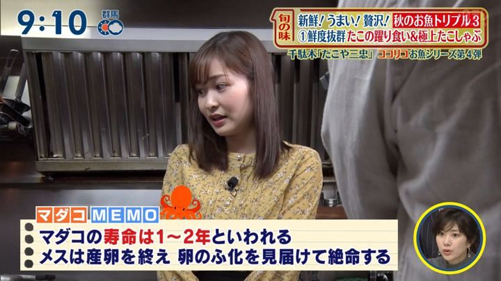 2019年10月20日岩田絵里奈の画像22枚目