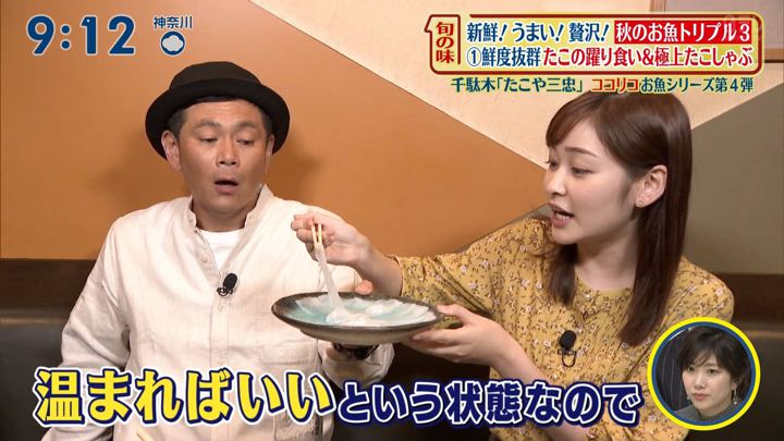 2019年10月20日岩田絵里奈の画像26枚目