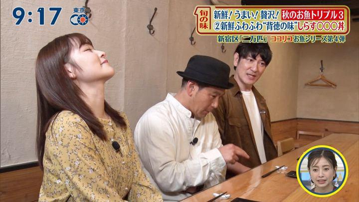 2019年10月20日岩田絵里奈の画像36枚目