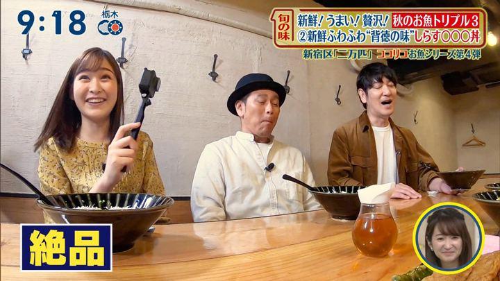 2019年10月20日岩田絵里奈の画像37枚目