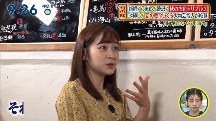2019年10月20日岩田絵里奈の画像44枚目