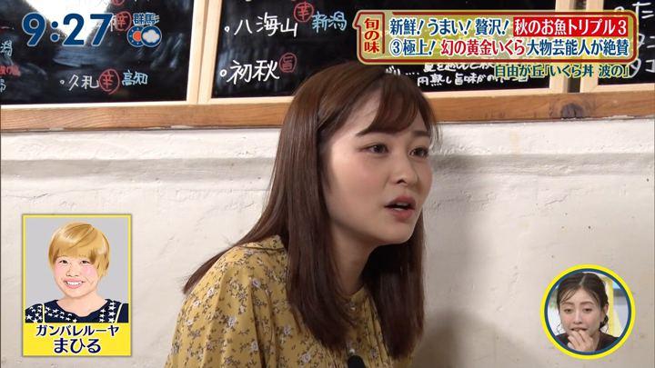 2019年10月20日岩田絵里奈の画像46枚目