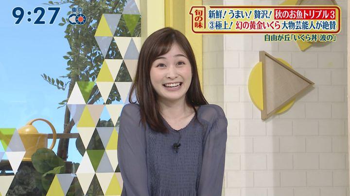 2019年10月20日岩田絵里奈の画像47枚目