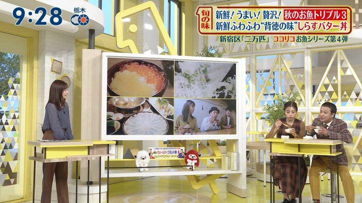 2019年10月20日岩田絵里奈の画像48枚目