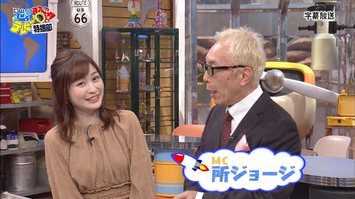 2019年10月21日岩田絵里奈の画像01枚目