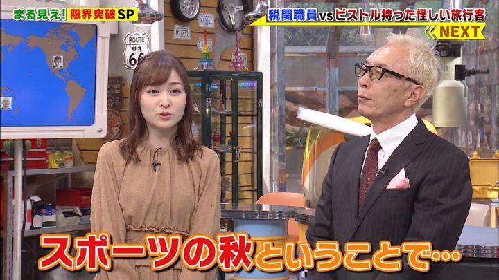 2019年10月21日岩田絵里奈の画像04枚目