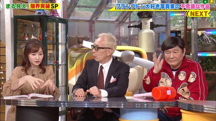 2019年10月21日岩田絵里奈の画像05枚目