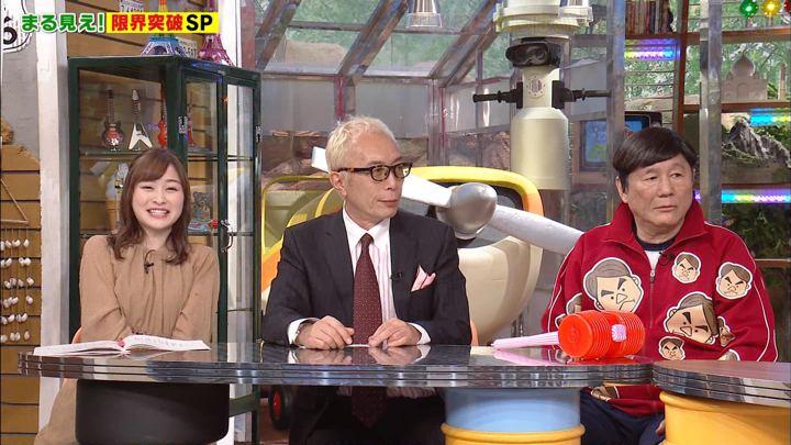 2019年10月21日岩田絵里奈の画像06枚目