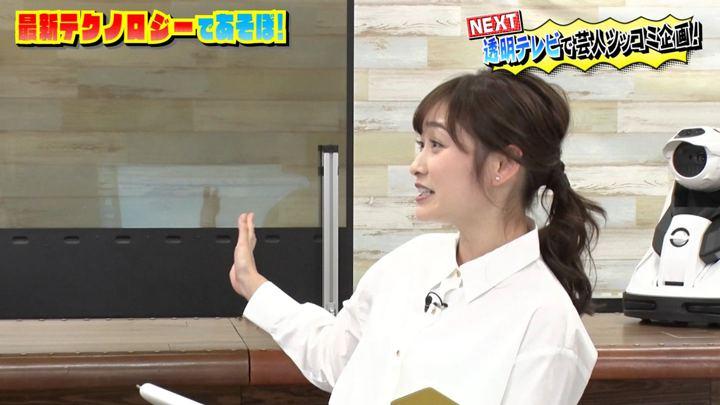 2019年10月26日岩田絵里奈の画像06枚目