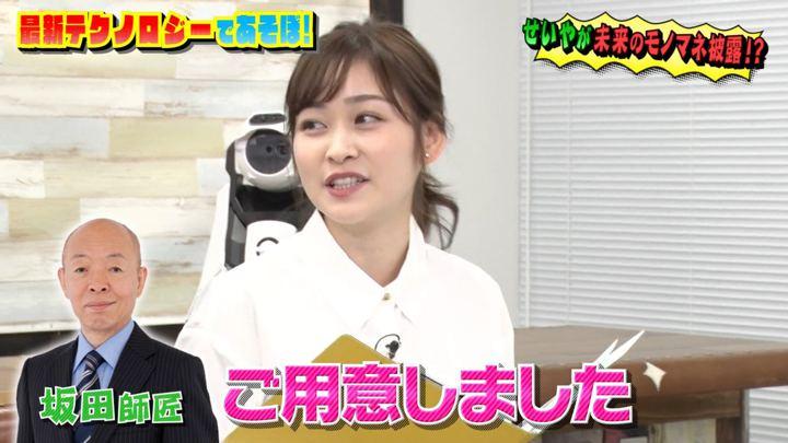 2019年10月26日岩田絵里奈の画像07枚目