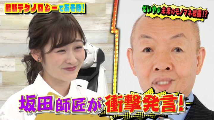 2019年10月26日岩田絵里奈の画像09枚目