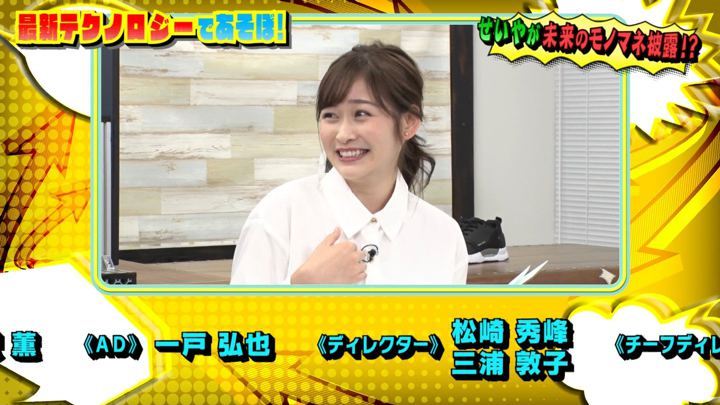 2019年10月26日岩田絵里奈の画像13枚目