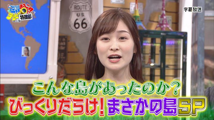 2019年10月28日岩田絵里奈の画像02枚目