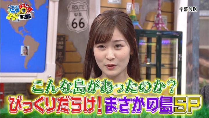 2019年10月28日岩田絵里奈の画像03枚目