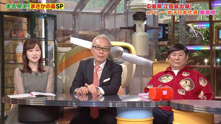 2019年10月28日岩田絵里奈の画像06枚目
