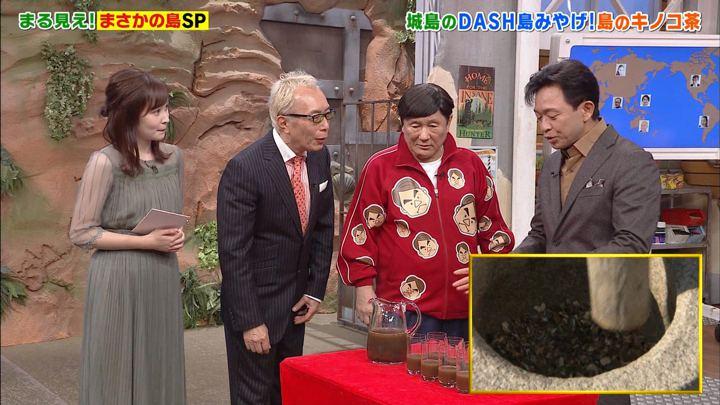 2019年10月28日岩田絵里奈の画像07枚目