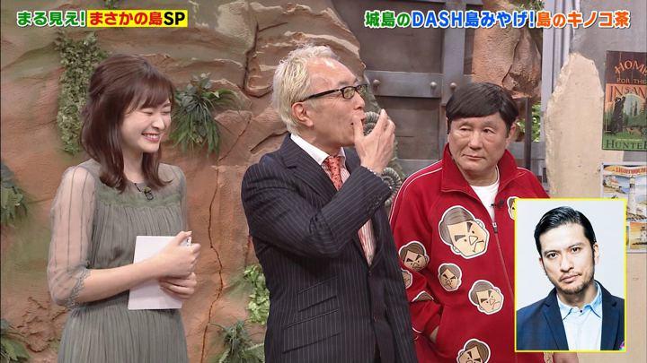 2019年10月28日岩田絵里奈の画像08枚目