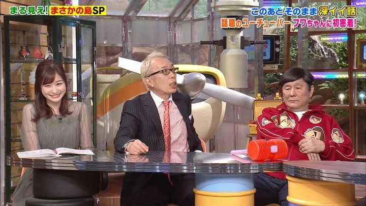 2019年10月28日岩田絵里奈の画像11枚目