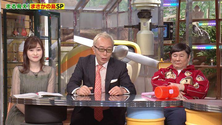 2019年10月28日岩田絵里奈の画像12枚目