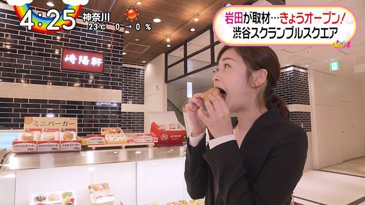 2019年11月01日岩田絵里奈の画像12枚目