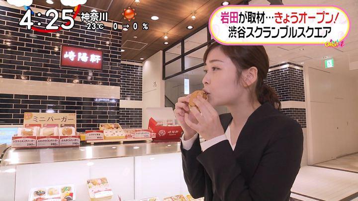 2019年11月01日岩田絵里奈の画像14枚目