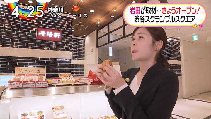 2019年11月01日岩田絵里奈の画像15枚目