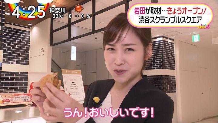 2019年11月01日岩田絵里奈の画像18枚目