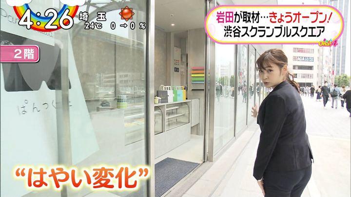 2019年11月01日岩田絵里奈の画像20枚目