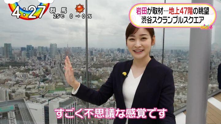 2019年11月01日岩田絵里奈の画像23枚目