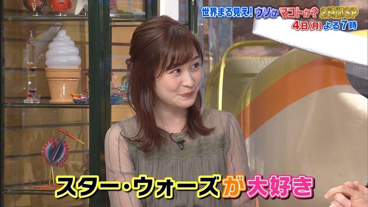 2019年11月02日岩田絵里奈の画像15枚目