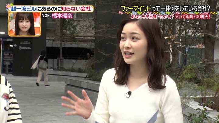 2019年11月04日岩田絵里奈の画像02枚目
