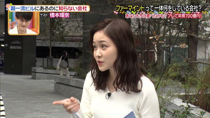 2019年11月04日岩田絵里奈の画像03枚目