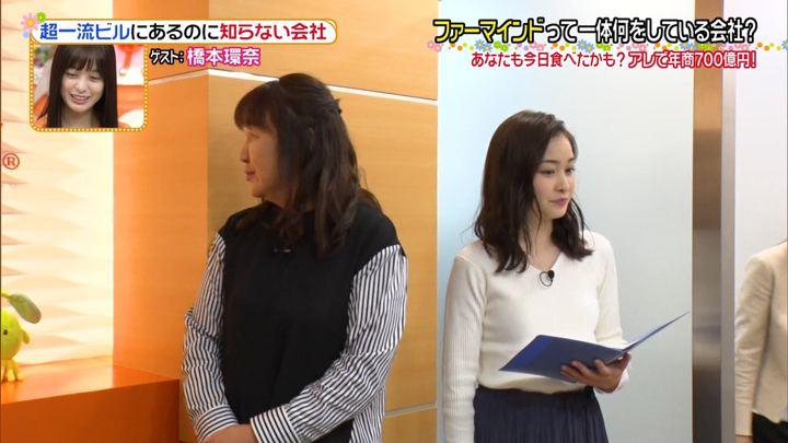 2019年11月04日岩田絵里奈の画像07枚目