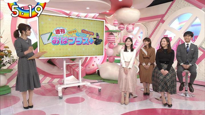 2019年11月08日岩田絵里奈の画像19枚目