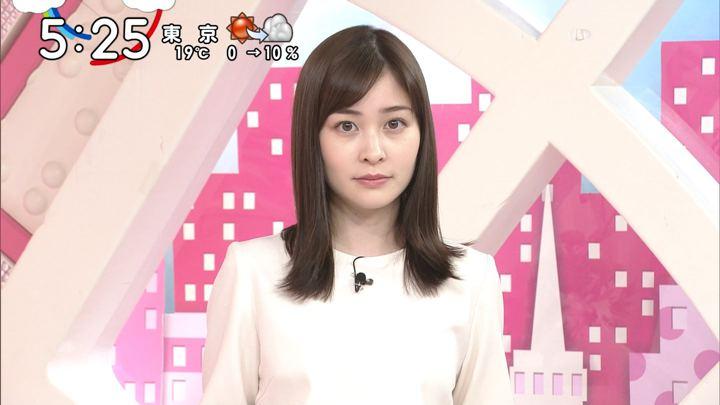2019年11月08日岩田絵里奈の画像22枚目