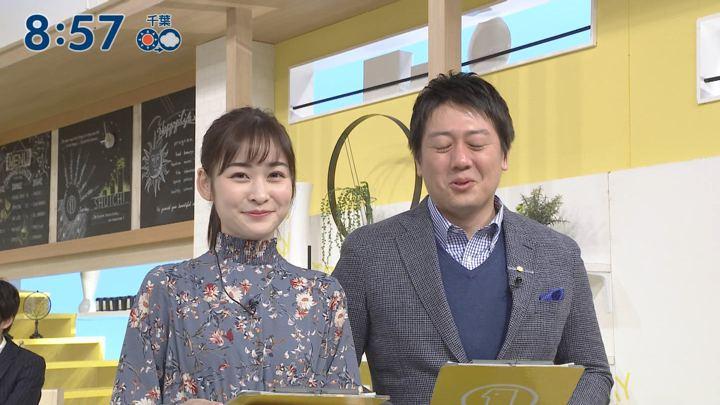 2019年11月10日岩田絵里奈の画像01枚目