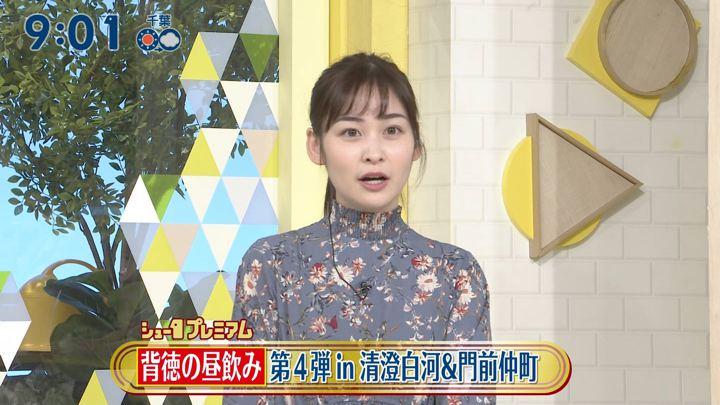 2019年11月10日岩田絵里奈の画像08枚目